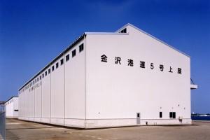 金沢港運5号上屋外観