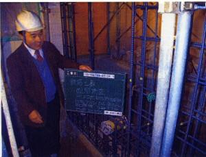 耐震壁配筋検査